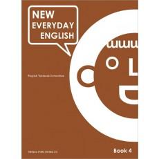 New Everyday English Book. 4